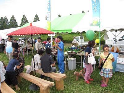 富士ミルクランド 畜産祭りに出店しました。