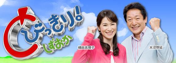 八波一起vs村田智啓 グルメ対決 おすすめデートプラン!【八波編】