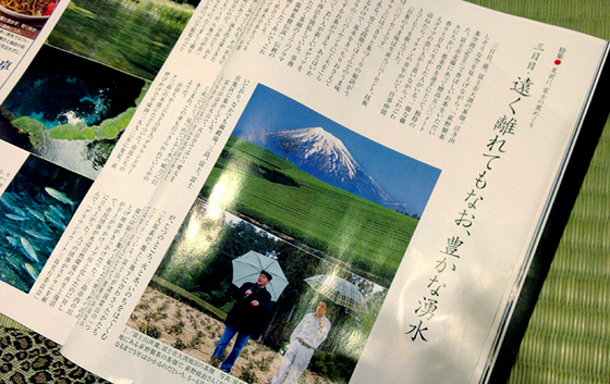 ひととき知的旅情報誌(ウェッジ)5月号に掲載されました。