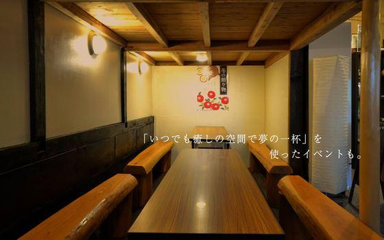 会議室や教室、イベント