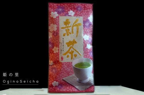 姫の里 かぶせ茶(新茶) 初摘の旨み・風味・甘味に深み