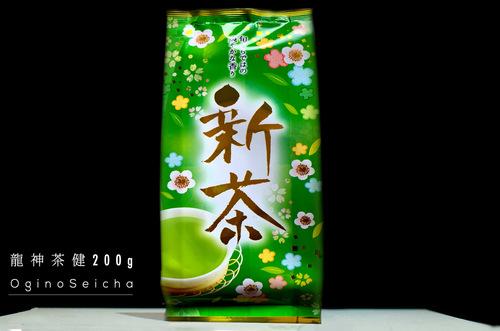 龍神茶健 200g(新茶)