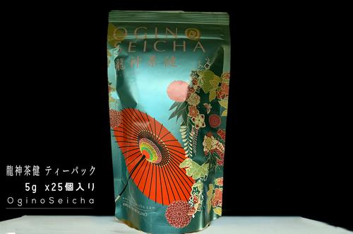 【2021新茶】龍神茶健ティーバッグ【かぶせ茶粉末と棒茶入り】5g×25個入