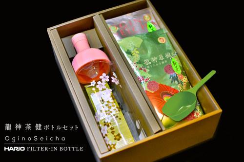 龍神姫ボトルギフトセット(箱・包装込み)フィルターインボトル