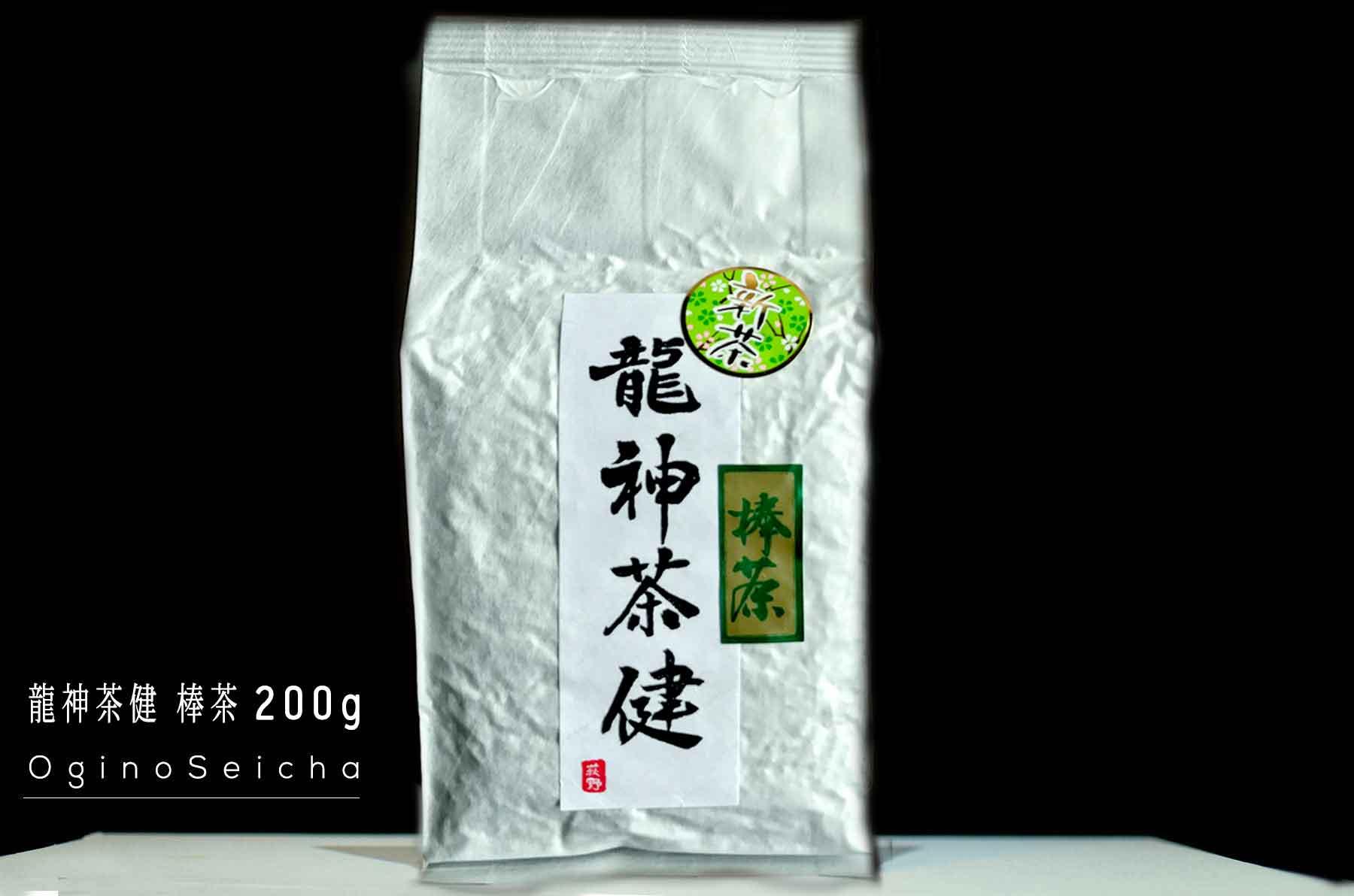 龍神茶健 棒茶