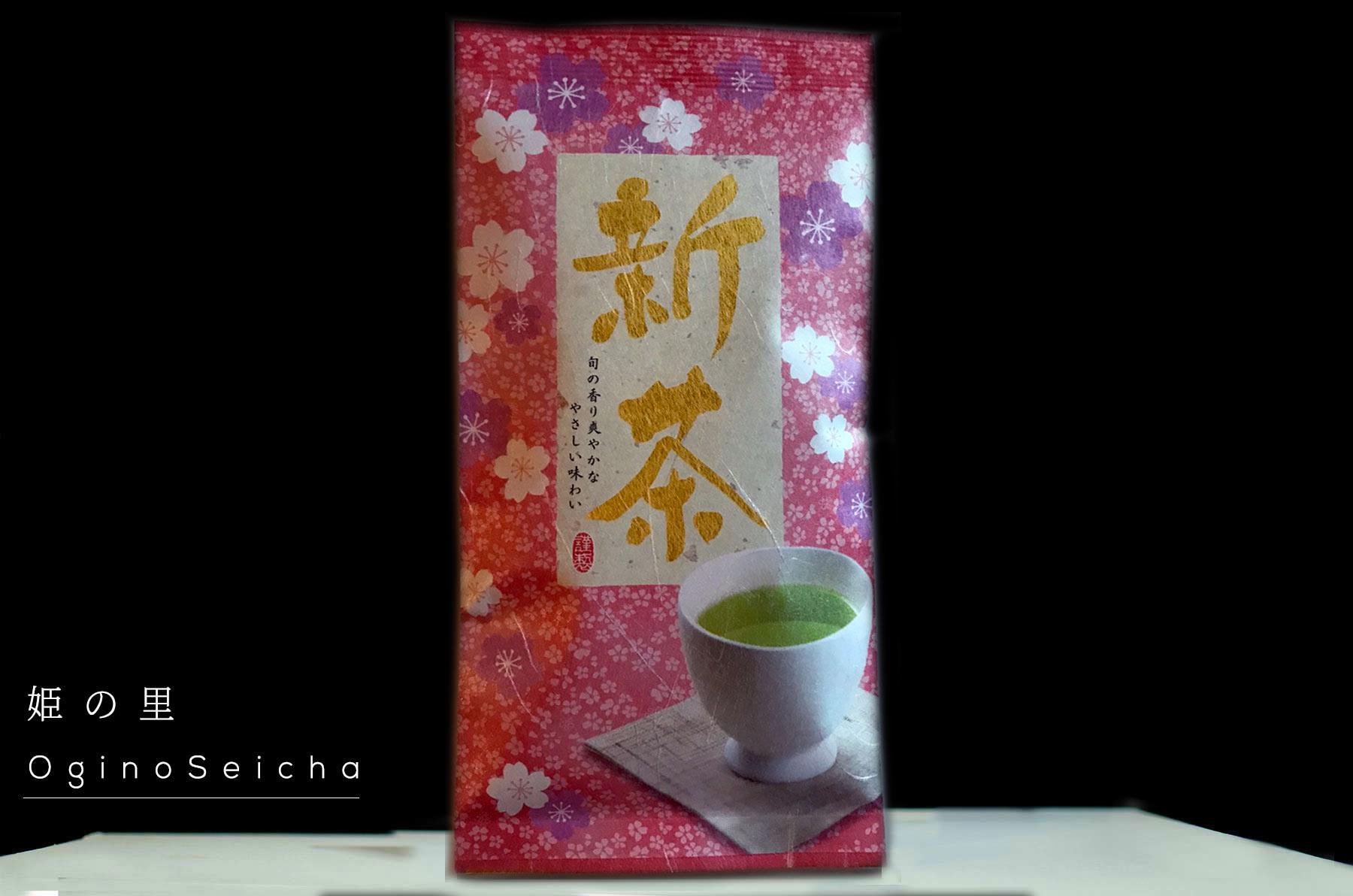 姫の里 煎茶(新茶) 初摘の旨み・風味・甘味