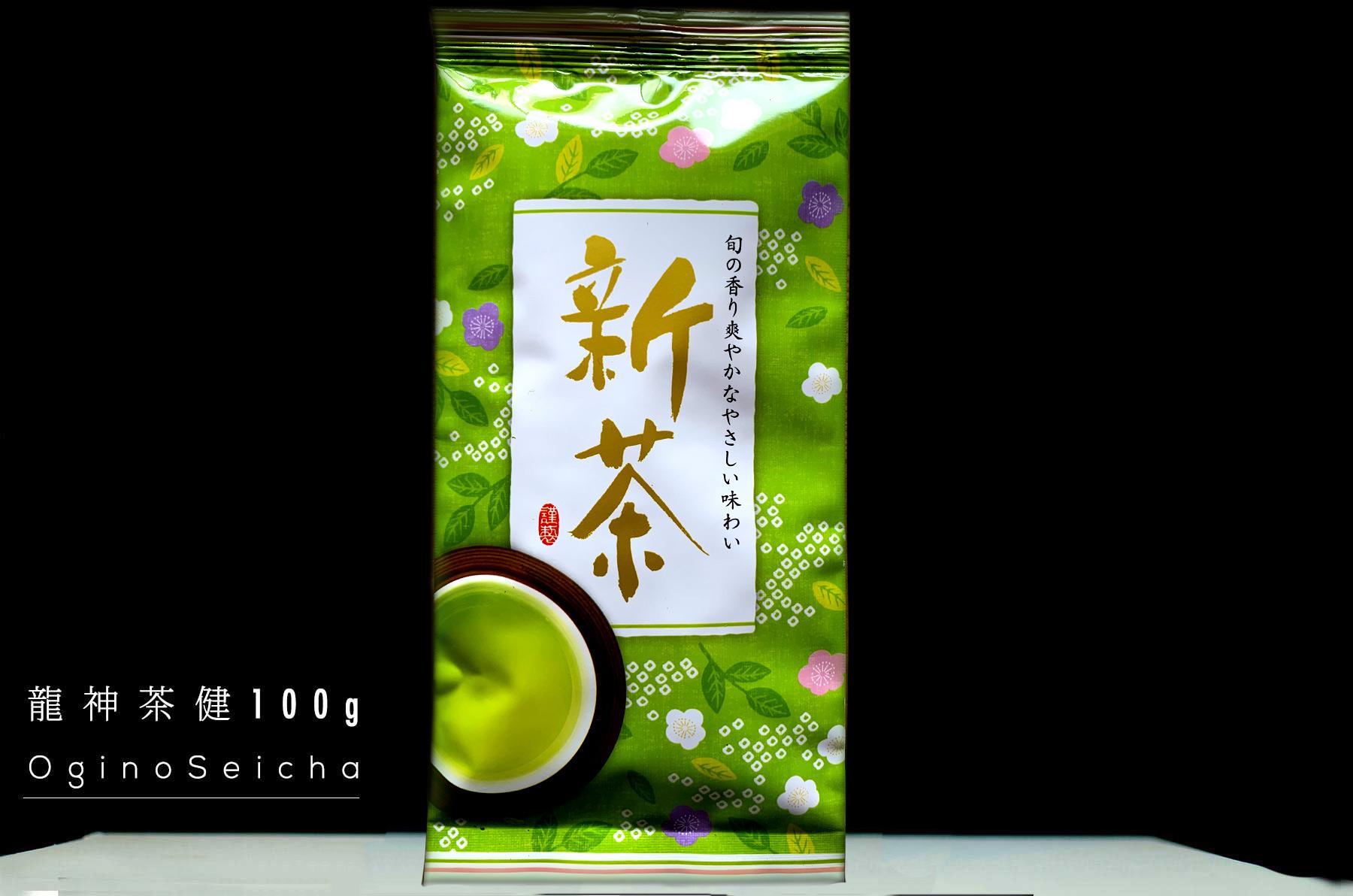 龍神茶健 100g 500円(新茶)